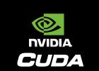CUDA быстрее в 3DMax-е