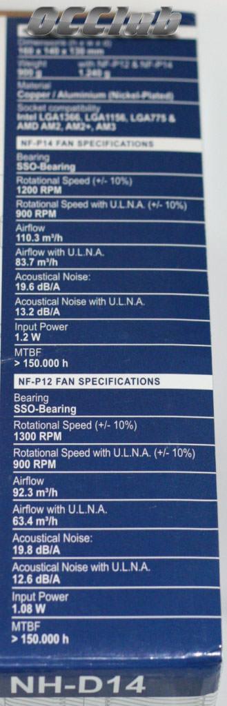 Noctua NH-D14 - лучший из лучших.