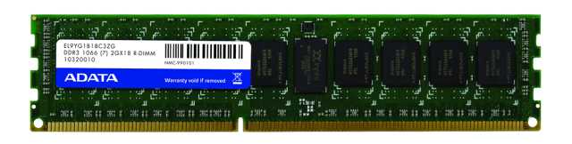 Модули оперативной памяти A-DATA успешно прошли сертификацию Intel