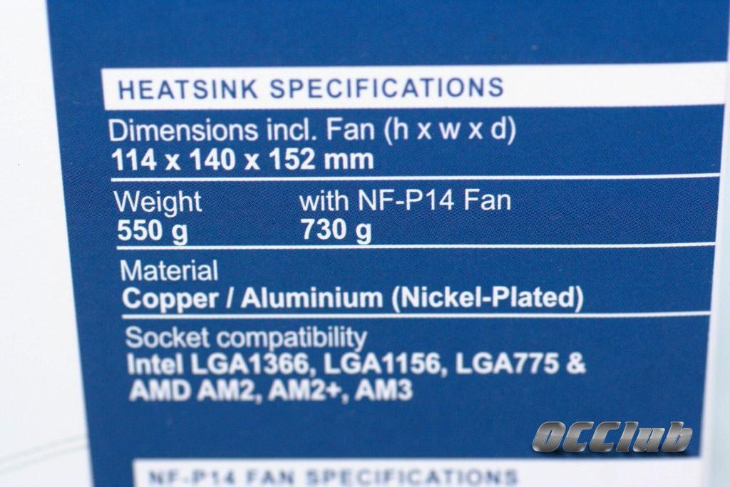 Обзор Noctua NH-C12P SE14 - кулер для HTPC