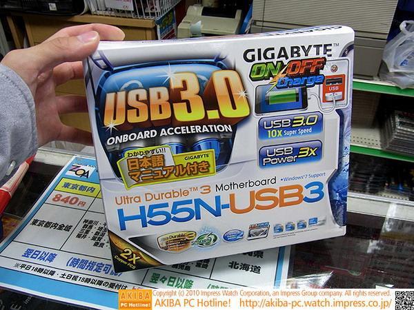 Системная плата Gigabyte GA-H55N-USB3 - основа для HTPC