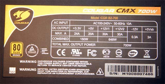Хищный блок питания - Cougar CMX 700W
