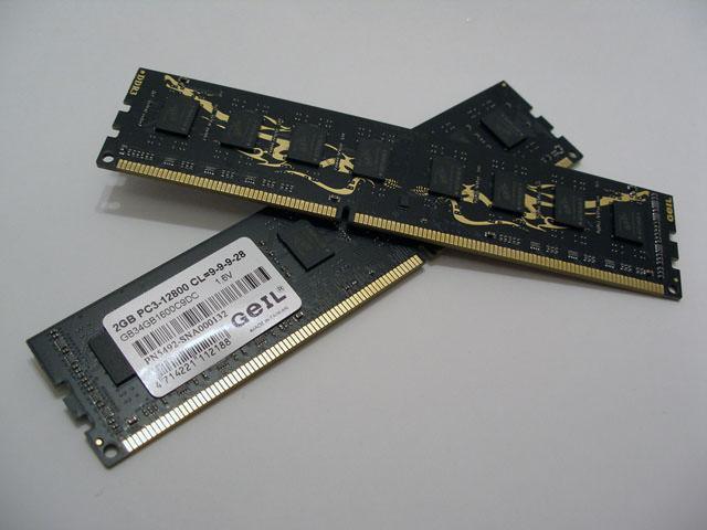 Оперативная память GeIL Black Dragon DDR3-1600. Укрощение черного дракона.