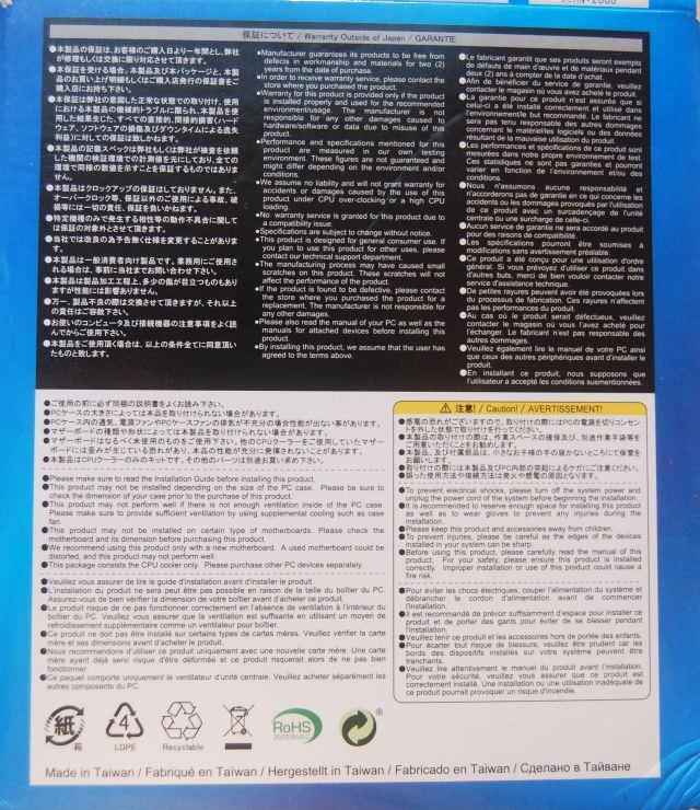 Обзор и тестирование процессорного кулера  Scythe Mine 2 (SCMN-2000)