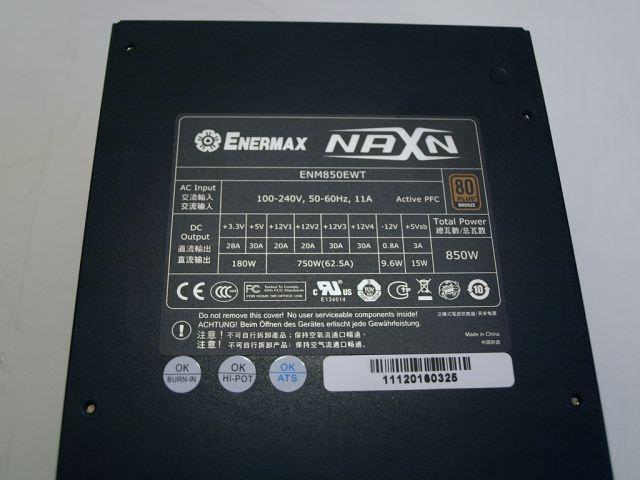 Обзор блока питания Enermax ENM850EWT