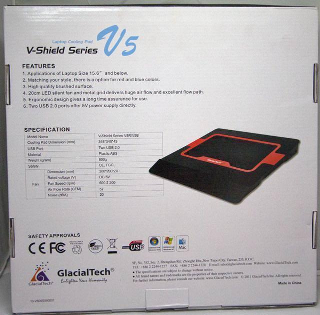 v5_box_rear