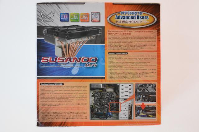 Обзор процессорного кулера Scythe Susanoo (SCSO-1000)