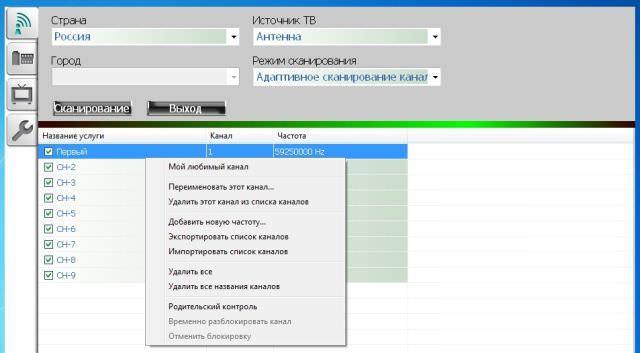 Обзор TV- тюнера Leadtek WinFast DTV2000 H Plus