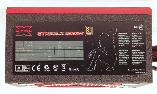 "Обзор блока питания AeroCool Strike-X 500W.  ""Полкило"" мощности."