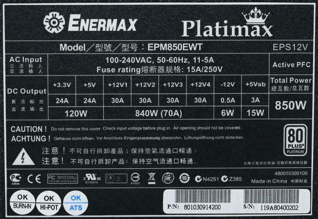 Обзор блока питания Enermax EPM850AWT Platimax. Повод для гордости!