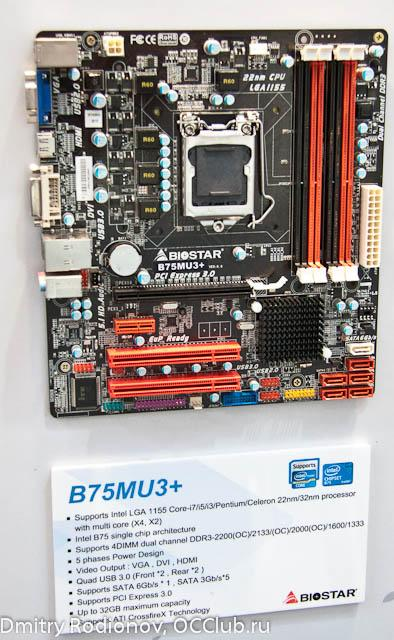 CeBIT 2012 – Продукция компании BIOSTAR