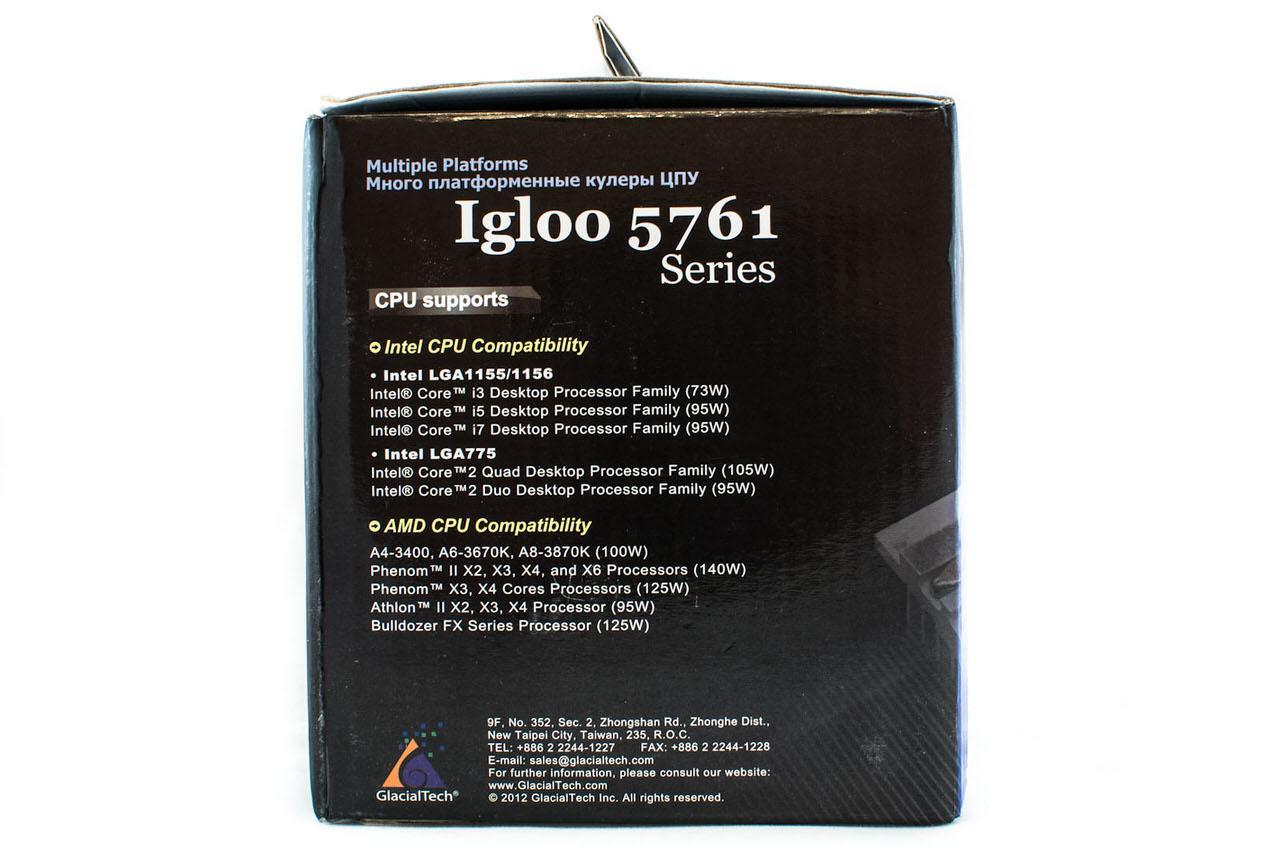 Обзор и тестирование трех бюджетных процессорных кулеров GlacialTech Igloo S26, Igloo 5620 и Igloo 5761