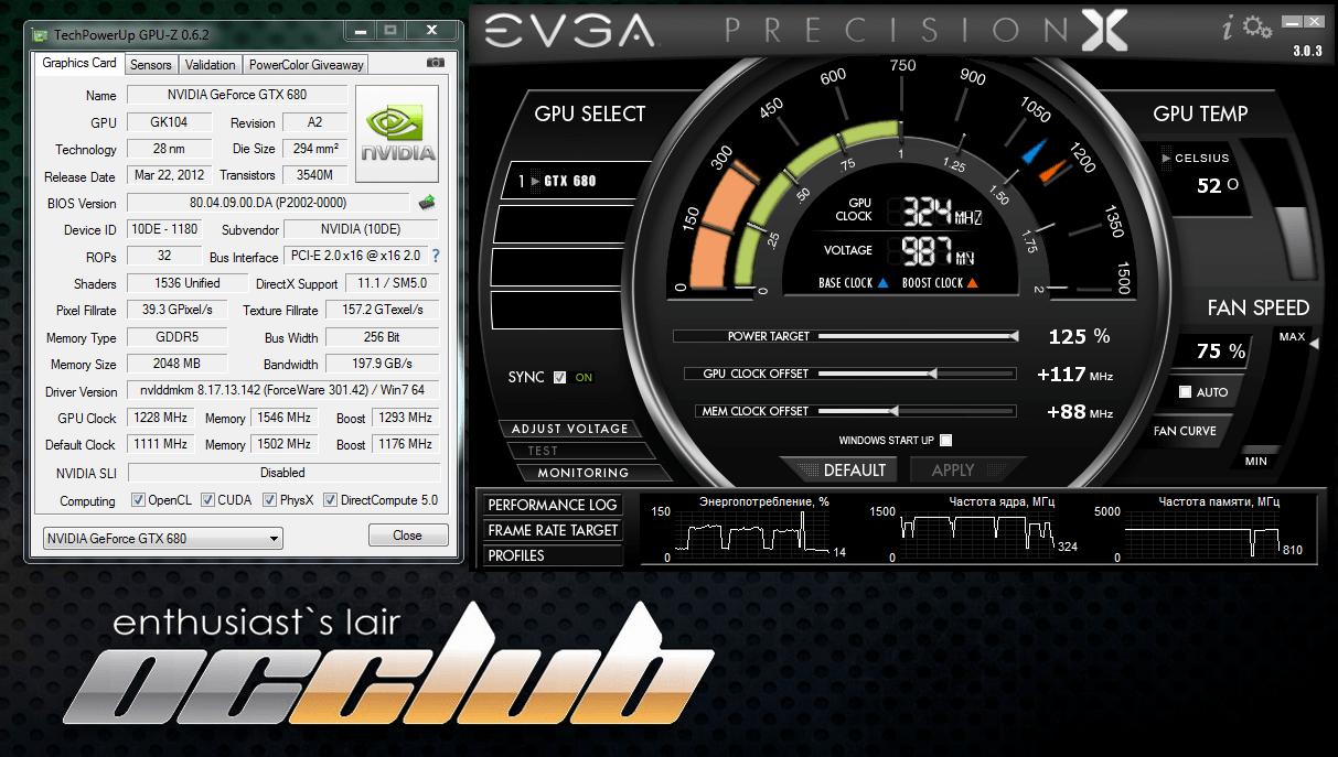 gpu-z-680-kfa2 evga_oc