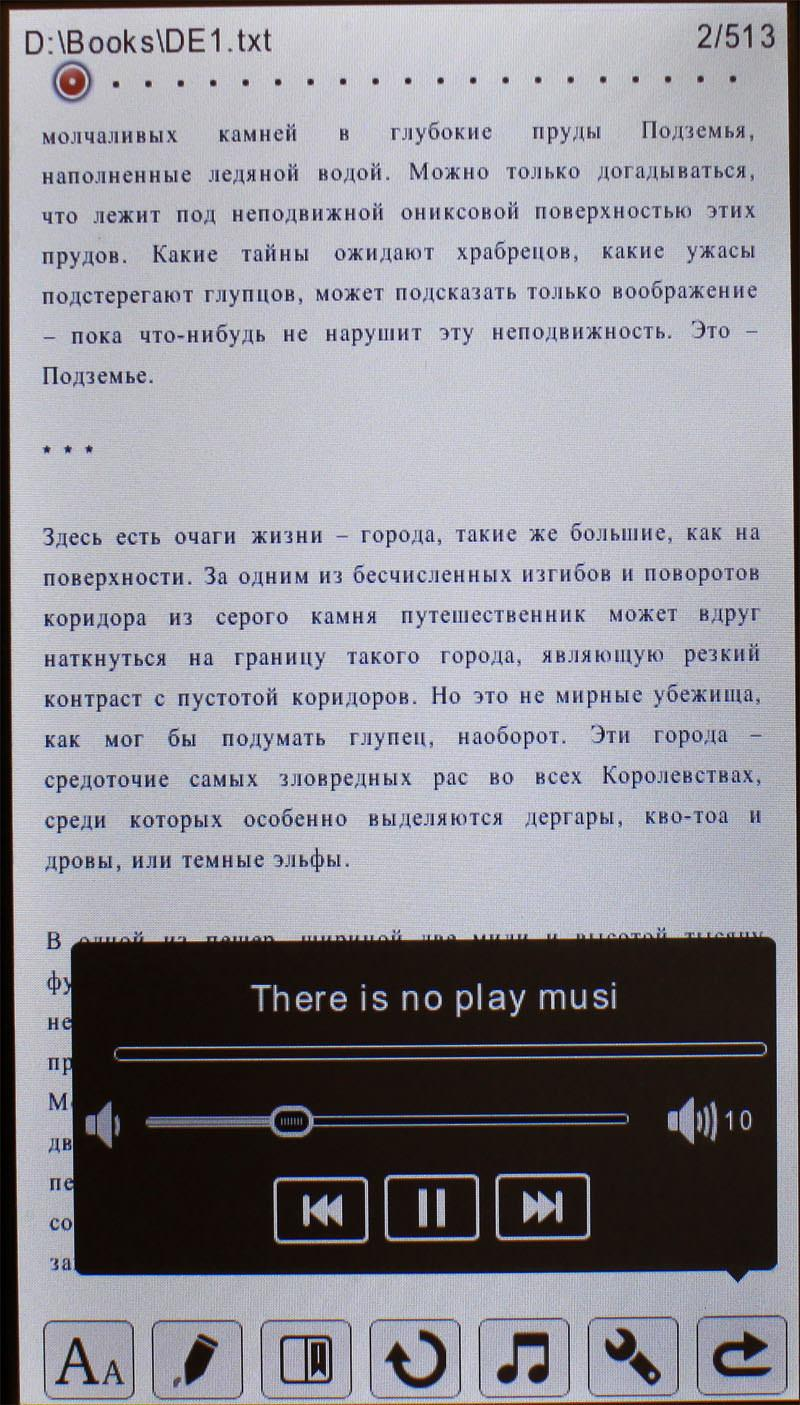 Обзор электронной книги Perfeo 705