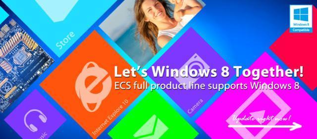 Компания ECS первой получает сертификацию Windows 8 всей продуктовой линейки