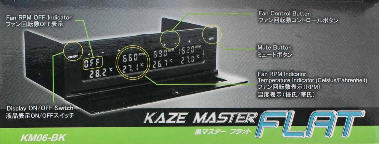 Обзор панели управления Scythe Kaze Master Flat (KM06-BK)