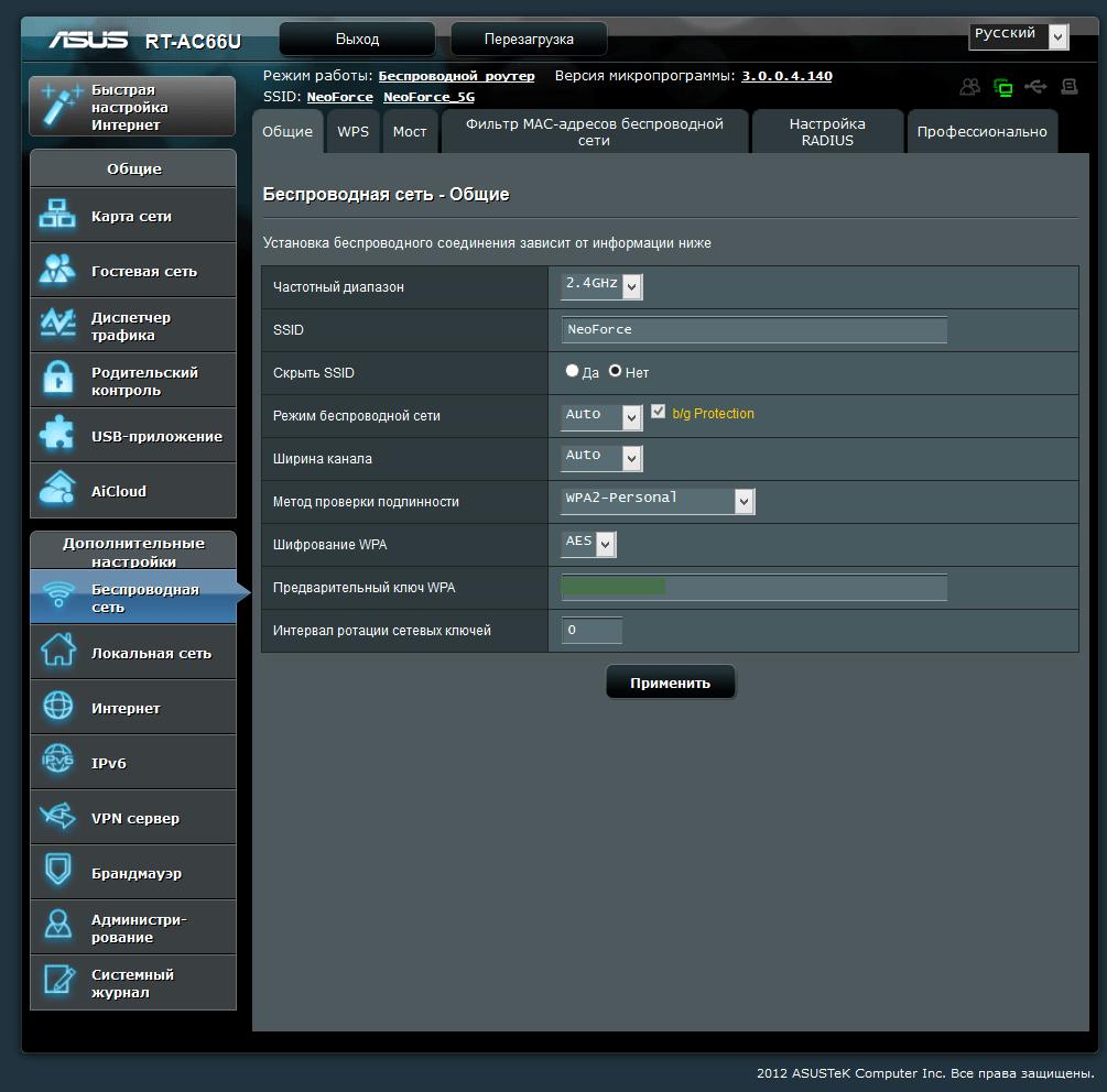 ASUS RT-AC66U