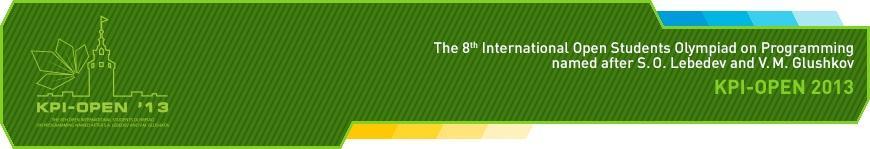 Восьмая международная открытая студенческая олимпиада по программированию имени С. А. Лебедева и В.М. Глушкова «KPI-Open 2013»