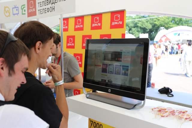 Тысячи улыбок и пытливых умов: Юлмарт выступил официальным партнёром Geek Picnic