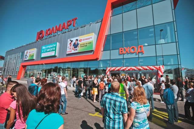 Юлмарт открыл флагманский кибермаркет на севере Петербурга