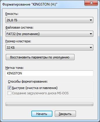 Обзор и тестирование карты памяти Kingston Ultimate SDHC Class 10 UHS-I объемом 32 ГБ