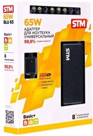 STM Electronics – универсальные адаптеры питания для мобильного пользователя