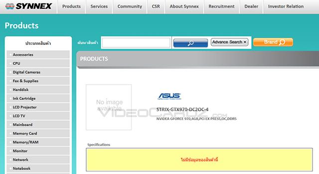 На просторах интернета замечены ASUS STRIX GTX 970 и ASUS GTX 980