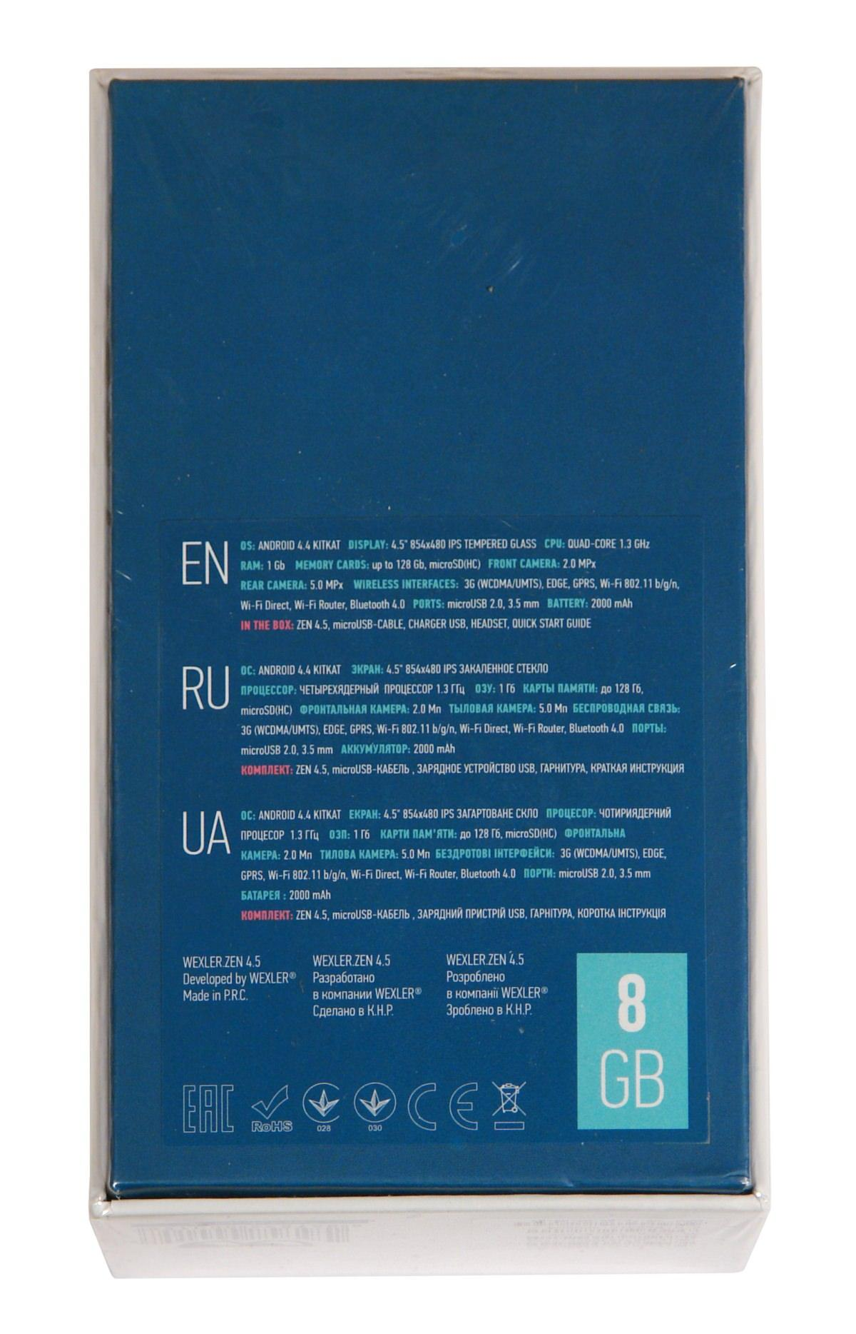 Новый стильный смартфон ZEN 4.5 от WEXLER