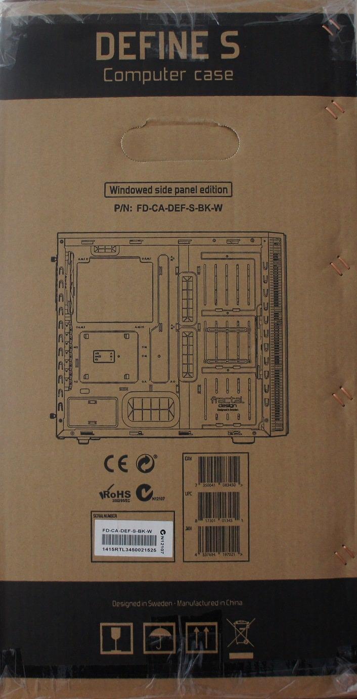 Первая боковая сторона коробки