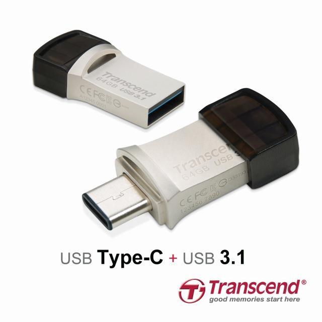 Transcend представляет флэш-накопитель JetFlash 890S с двумя разъемами USB: Type-C и USB 3.1 для подключения устройств, совместимых с OTG