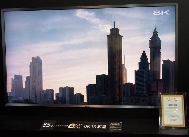 Sharp показала 85-дюймовый 8К-телевизор стоимостью больше 12 000 долларов