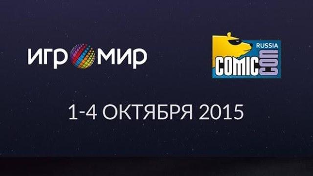 Компания ASUS примет участие в выставке «Игромир-2015»