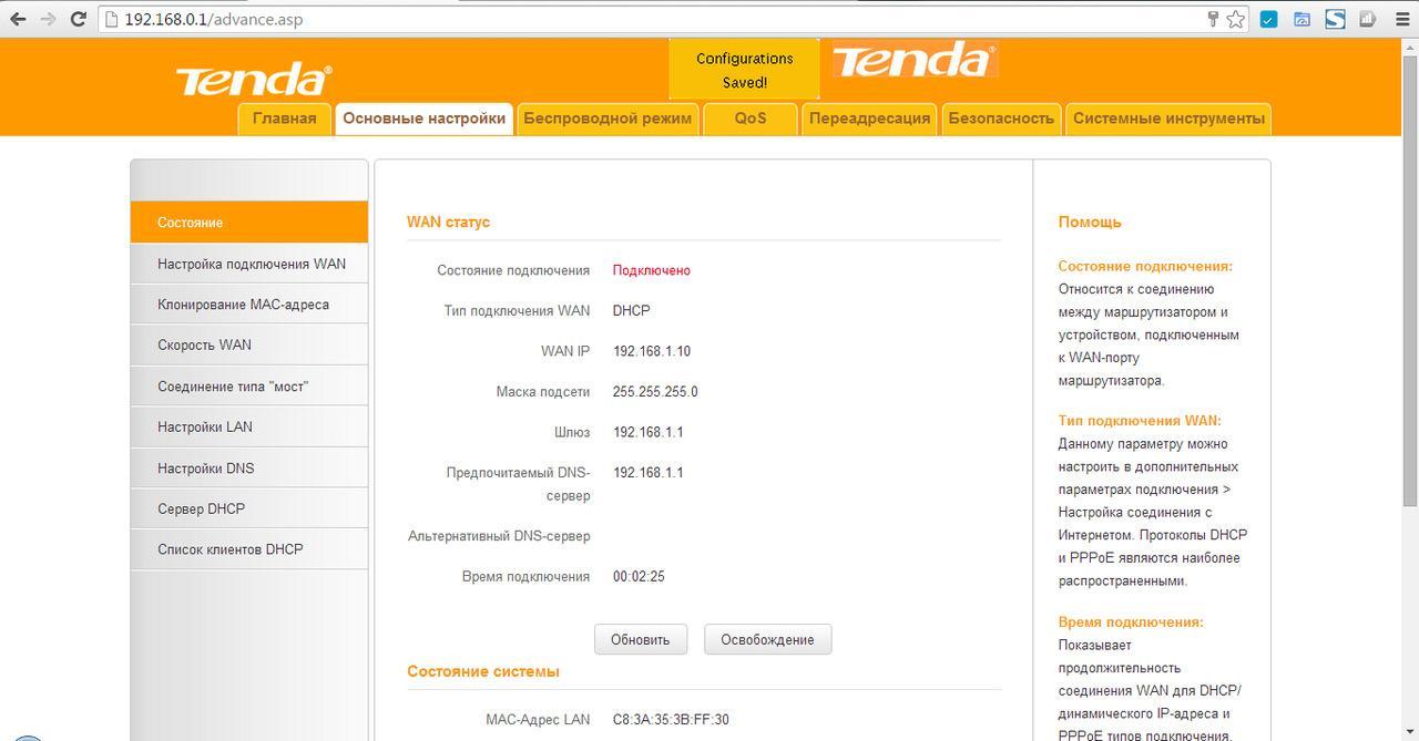 tenda f300 web rus