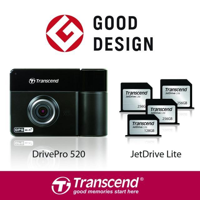 Компания Transcend завоевала две награды Good Design Award 2015 в Японии