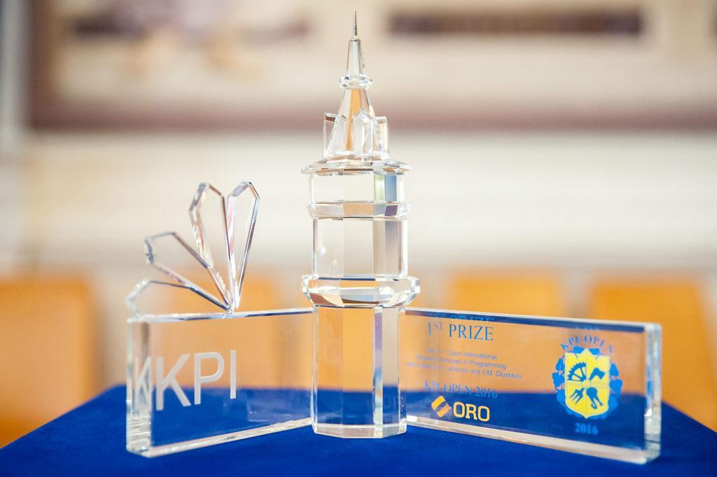 Итоги одиннадцатой открытой международной студенческой олимпиады по программированию имени С. А. Лебедева и В. М. Глушкова KPI-OPEN 2016