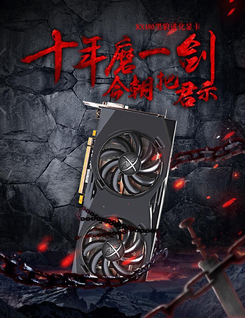 Подробности о XFX Radeon RX 480 Black Edition