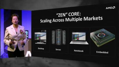 Первые поставки процессоров AMD Zen начнутся в конце четвертого квартала