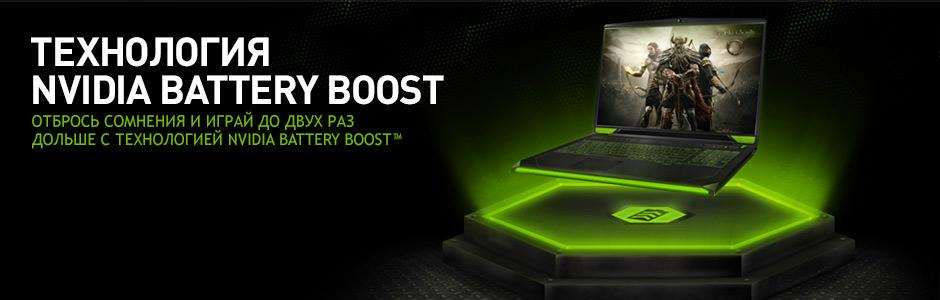 GeForce 372.54 WHQL 02
