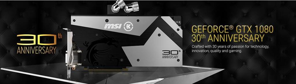 MSI GeForce GTX 1080 30 th Anniversary Edition 01