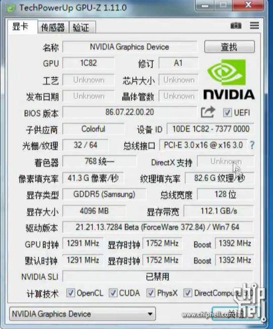 NVIDIA GeForce GTX 1050 Ti 2