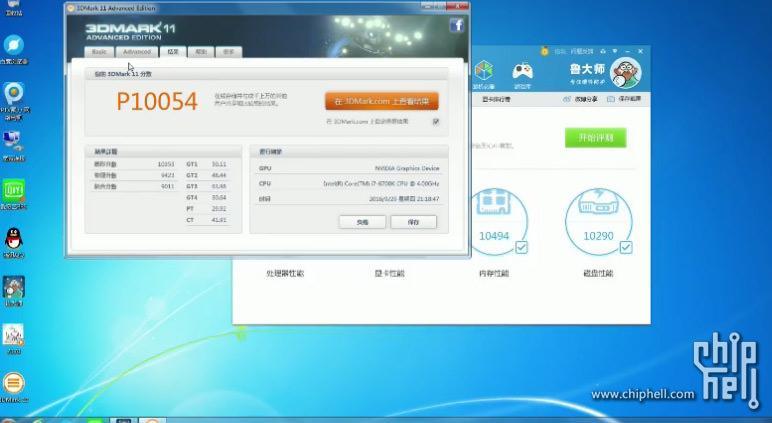 NVIDIA GeForce GTX 1050 Ti 4
