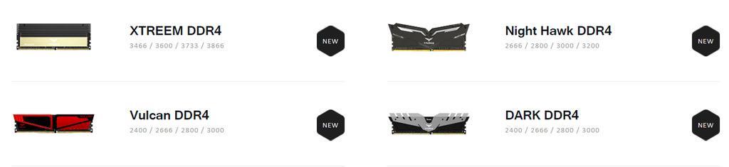 Team Group представила целую «пачку» новых комплектов памяти DDR4