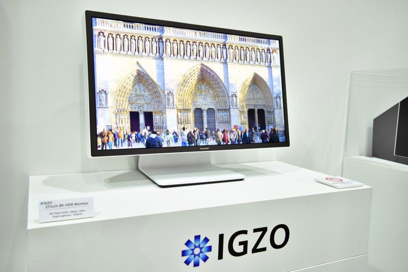 Sharp 8K 120 Hz 2