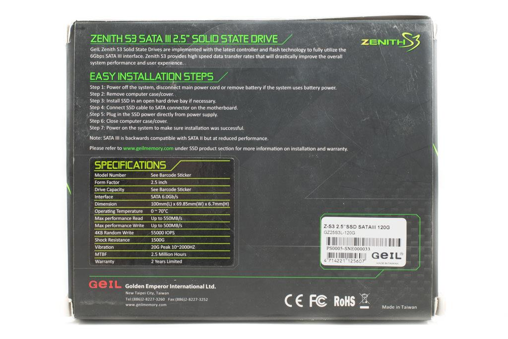 Обзор твердотельного накопителя GeIL Zenith S3 объёмом 120 ГБ