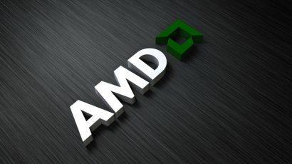 За год стоимость акций AMD выросла почти в 4 раза