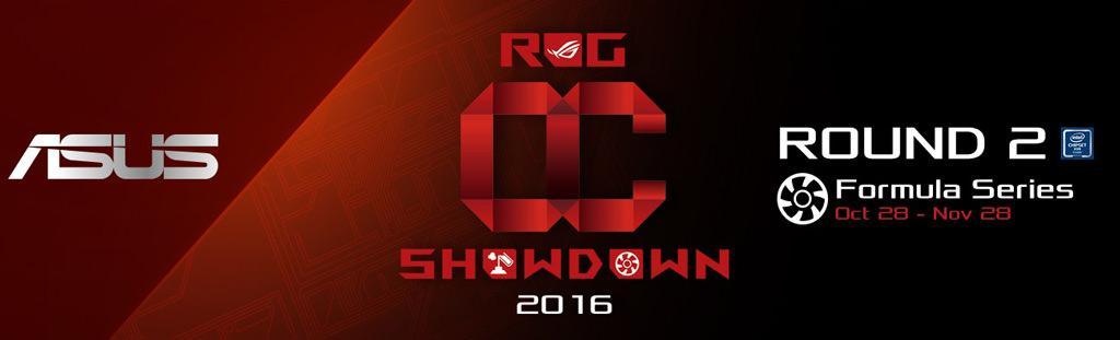 Оверклокер от Бога? Покажи «скилуху» на ASUS ROG OC Showdown 2016 Formula!