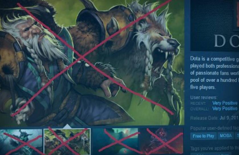 В грядущем обновлении Steam ненастоящие скриншоты на странице игр будут блокироваться