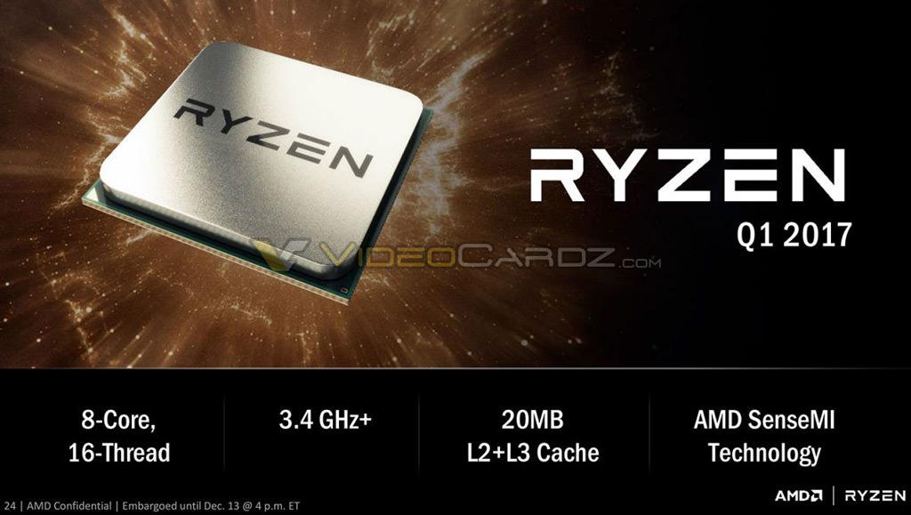 AMD Ryzen – так будут называться первые топовые процессоры Zen, и пару слов о разгоне