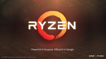 AMD Ryzen таки быстрее Intel Core i7-6900K