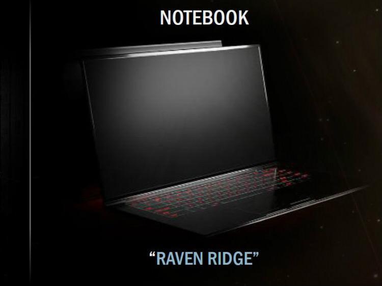 Гибридные процессоры AMD Raven Ridge появятся во втором квартале 2017